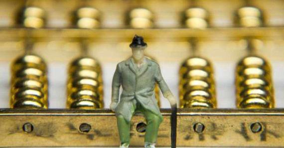 企业老板、财务进来看看,返还的残保金如何处理账?插图