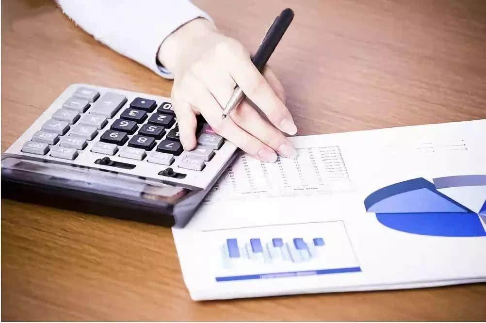 残保金丨残保金减免需要满足哪些要求?插图(1)